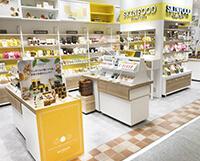 スキンフード ピオレ姫路店
