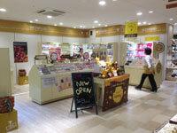 スキンフード 町田マルイ店
