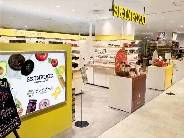 SKINFOOD×サンクゼール 名古屋パルコ店