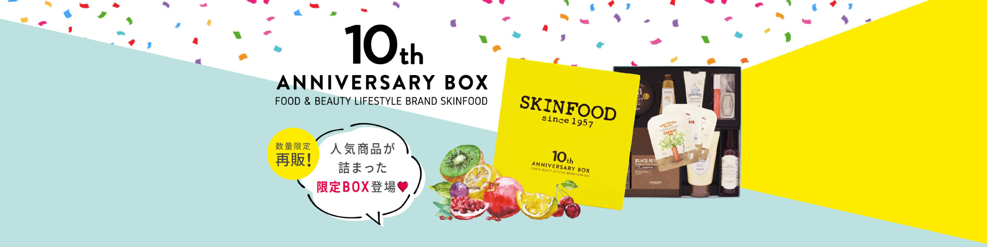 10th Anniversary Box